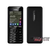"Nokia 216 DS 2,4"" Dual SIM fekete mobiltelefon"